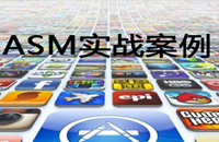 关于苹果竞价广告ASM,1个实操案例胜过10篇科普文章