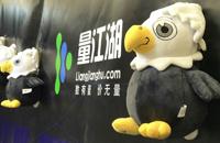 China Joy BtoB,量江湖引领Search Ads刮起一股智投风!